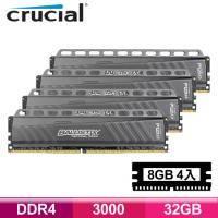 美光 Micron Crucial Ballistix Tactical 戰鬥版 DDR4 3000/32G (8GB*4)超頻記憶體(四通道)