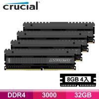 美光 Micron Crucial Ballistix Elite 菁英版 DDR4 3000/32G (8GB*4)超頻記憶體(四通道)