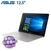 ASUS UX390UA-0141C7200U 石英灰【i5-7200U/8G/512G SSD/12.5吋 IPS FHD/W10/發光鍵盤/910克】