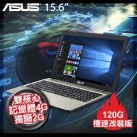 ASUS X541UV 黑 SSD極速版【i5-6198DU/4G D4/120G SSD/NV-920MX 2G/W10】+ 500G 外接式硬碟 客製化商品,無法退貨
