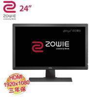 ZOWIE by BenQ 24吋 RL2455 電競螢幕/黑平衡模式/D-sub+DVI+HDMI*2/護眼不閃屏系列 (電競)