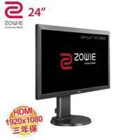 ZOWIE by BenQ 24吋 RL2460 電競螢幕/Lag-free 無延遲技術/D-sub+DVI+HDMI*3/護眼不閃屏系列 (電競)