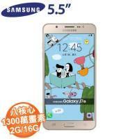 Samsung Galaxy J7 (2+16G)2016版 -4G雙卡雙代智慧型手機 金色