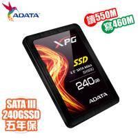威剛 ADATA XPG SX930 240G /讀:550M/寫:460M/MLC/五年保固