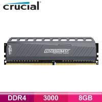 美光 Micron Crucial Ballistix Tactical 戰鬥版 DDR4-3000-8G/捷元公司貨