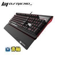 B.FRIEND MK1 機械式背光鍵盤 紅軸【福利品出清】