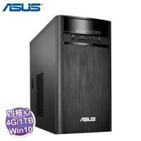 ASUS 華碩家用PC K31BF-0041A780UMT 【A10-7800/4G/1TB/DVD/WIN10】