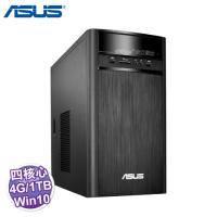 ASUS 華碩 家用PC K31CD-0021A670UMT【i7-6700 4.0GHz/4G/1TB /DRW/Win10】