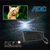 【高興價】AOC E2280SWN/21.5 吋/1920x1080/2千萬:1/5ms/D-SUB/保固3年 + 視博通 神鍵手鍵鼠組