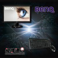【高興價】BENQ LCD GW2455H 液晶顯示器【24吋(23.6吋)LED/不閃屏 低藍光/黑色/HDMI/三年保固一年無亮點】 + 視博通 神鍵手鍵鼠組