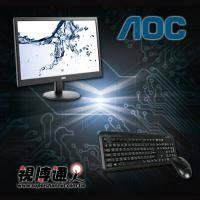 【高興價】AOC 18.5吋 e970SWN 液晶顯示器 /LED背光/D-sub/三年保 + 視博通 神鍵手鍵鼠組