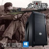 【無敵菜單之火力全開-AWP】Core i7-6700/華碩 Z170-PRO GAMING/金士頓 HyperX Fury 8GB DDR4 2400/Intel 600P 256G/M.2 PCI..