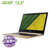acer SF713-51-M707 黑【i5-7Y54/8G/256G SSD/W10】【福利品出清】