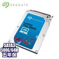 Seagate 500G固態混合硬碟 /2.5吋/5400轉/64MB/8G SSD/五年全保固