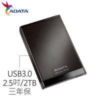 威剛 ADATA NH13 1TB USB3.0 2.5吋行動硬碟(黑)
