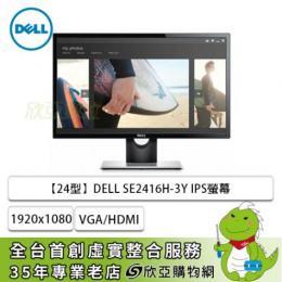 DELL 23.8吋 LED SE2416H-3Y 24型顯示器/ HDMI/三年保固