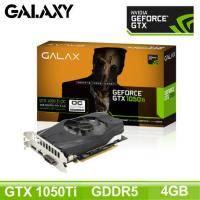 影馳 Galax GTX 1050 Ti OC 4GB DDR5/三年保固(長19.6cm)