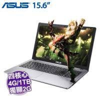 ASUS X550VQ-0021B6300HQ【i5-6300HQ/4G D4/1TB/NV-940MX 2G/15.6吋 FHD/DVD/W10】
