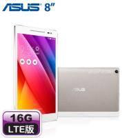ASUS ZenPad 8.0 平板電腦 Z380KNL-6L032A 玫瑰金 支援4G LTE 可通話【8吋/Qualcomm 8929/2G/16G+2年 Google Drive 100G 雲端..