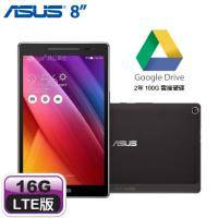 ASUS ZenPad 8.0 平板電腦 Z380KNL-6A056A 迷霧黑 支援4G LTE 可通話【8吋/Qualcomm 8929/2G/16G+2年 Google Drive 100G 雲端..