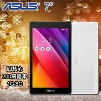 ASUS ZenPad C 7.0 平板電腦 Z170CX 高貴白 【7吋/x3-C3200 四核/1G/8G】
