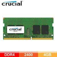 美光 Micron Crucial NB-DDR4 2400-4G RAM/捷元公司貨/終身保固