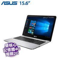 ASUS K556UQ-0221B7200U 霧面藍 七代處理器【i5-7200U/4G D4/1TB+128G SSD/NV-940MX/FHD/W10】送原廠後背包