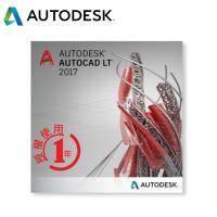 Autodesk AutoCAD LT 2017 授權使用一年(軟體不可退貨下單前請確認)