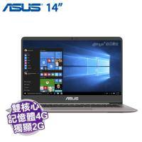 ASUS UX410UQ-0051A7200U 石英灰 窄邊框設計+發光鍵盤【i5-7200U/4G D4/256G SSD/NV-940MX 2G/14吋 FHD/W10】