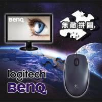 【無敵拼圖】BENQ LCD GW2455H 液晶顯示器+ 羅技 M90 光學滑鼠