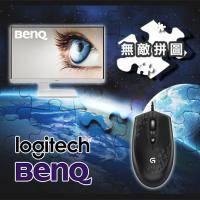 【無敵拼圖】BENQ 27吋 LED VZ2770H + 羅技 G90 遊戲光學滑鼠