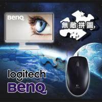 【無敵拼圖】BENQ 27吋 LED VZ2770H+ 羅技 M100r 光學滑鼠