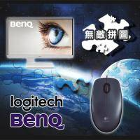 【無敵拼圖】BENQ 27吋 LED VZ2770H + 羅技 M90 光學滑鼠