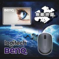 【無敵拼圖】BENQ 27吋 LED VZ2770H + 羅技B170/無線滑鼠