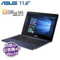 ASUS E200HA-0091BZ8350 紳士藍 4G 升級版【X5-Z8350/4G/32G/11.6吋/W10/1年保】附贈Microsoft Office365 個人版一年 (市價2190元..