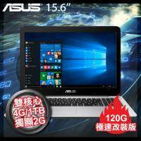 ASUS X556UR 霧面藍 SSD極速版【i5-6198DU/4G D4/1TB+120G SSD/NV-930MX 2G/FHD/外接式燒錄器/W10】客製化商品,無法退貨