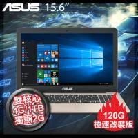 ASUS X556UR 霧面金 SSD極速版【i5-6198DU/4G D4/1TB+120G SSD/NV-930MX 2G/FHD/外接式燒錄器/W10】客製化商品,無法退貨