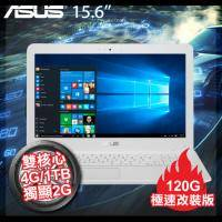 ASUS X556UR 天使白 SSD極速版【i5-6198DU/4G D4/1TB+120G SSD/NV-930MX 2G/FHD/外接式燒錄器/W10】客製化商品,無法退貨