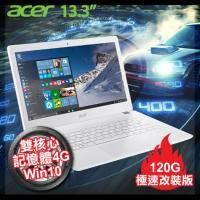 acer V3-372 SSD極速版【i5-6200U/4G/120G SSD/FHD/W10】送外接式1TB硬碟,客製化商品,無法退貨