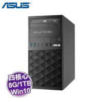 【商務工作站】ASUS MD790 商用電腦【i7-6700、8G、1TB、DVDRW、WIN10 PRO 64bit、4-4-4】四年保固四年到府維修