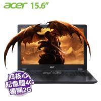 acer V5-591G-553J 輕薄電競機 SSD版【i5-6300HQ/4G D4/128G SSD/GTX-950M 2G/FHD/W10】