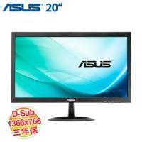 ASUS VX207DE 20吋 液晶螢幕(超低藍光.不閃屏)