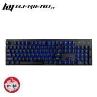 1st Player BS-BLUE3T(BL) Firerose II火玫瑰二代-黑/紅軸中文/藍光背光/插拔軸