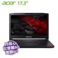 acer G5-793-717M 電競機【i7-6700HQ/8G D4/256G SSD+1TB/GTX-1060 6G/17.3吋 FHD/W10】