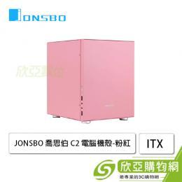 JONSBO 喬思伯 C2 電腦機殼(紅)