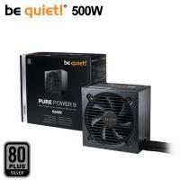 be quiet L9 500W 電源供應器(80+銀牌/五年保固/二年換新)