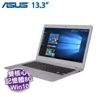 ASUS UX330UA-0151A7500U 金屬灰【i7-7500U/8G/512G SSD/13.3吋 FHD IPS/W10/1.2Kg 發光鍵盤】
