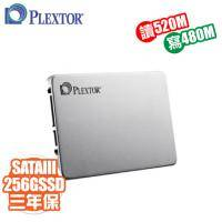 Plextor S2C 256GB /讀520MB/寫480MB/三年保固