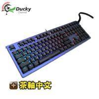 Ducky 創傑 Shine 6 特別版機械式鍵盤/懸浮鍵帽/二色成形/茶軸/中文限量-賣完為止