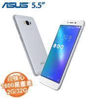 """ASUS ZenFone 3 MAX 5.5""""(ZC553KL,2G/32G) 4G雙卡智慧型手機 銀"""